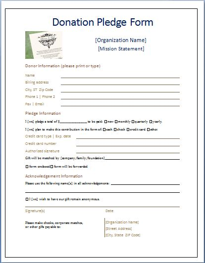 Sample Donation Pledge Form Printable Medical Forms