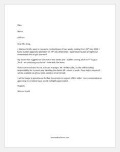Medical Leave Request Letter