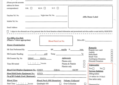 Blood donation form template